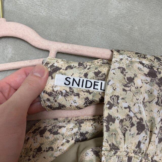 snidel(スナイデル)の🤍様 お取り置き スナイデル バリエーションマーメイドプリントワンピース  レディースのワンピース(ロングワンピース/マキシワンピース)の商品写真