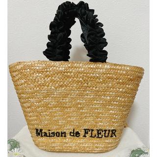 Maison de FLEUR - メゾンドフルール かごバッグ