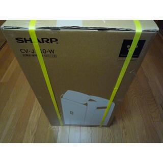 シャープ(SHARP)のシャープ 除湿機 衣類乾燥 18L CV-J180W(加湿器/除湿機)