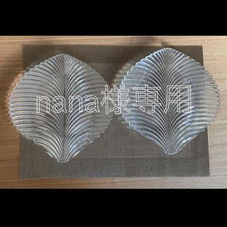 ナハトマン(Nachtmann)のナハトマン リーフ型プレート ガラス皿(食器)