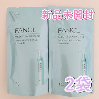 FANCL - ファンケル マイルド クレンジング オイル 詰め替え  115ml  2袋