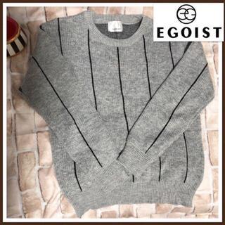 エゴイスト(EGOIST)のエゴイスト ニット セーター ボーダーセーター Mサイズ レディース グレー 灰(ニット/セーター)