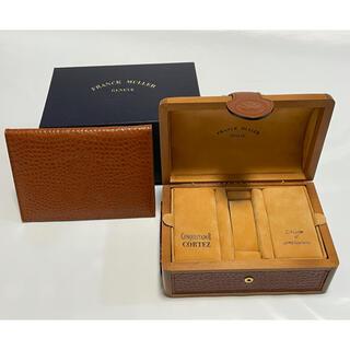 FRANCK MULLER - 美品■フランクミュラー 時計 空箱 コンキスタドール 純正 ケース 木箱