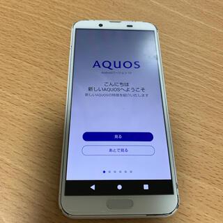 NTTdocomo - AQUOS sense2 シルキーホワイト 32 GB docomo