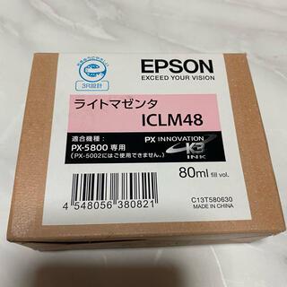 エプソン(EPSON)のエプソン 純正インク(オフィス用品一般)