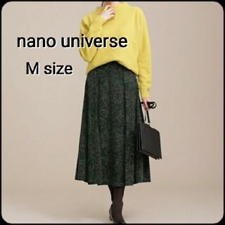 nano・universe - 【美品】nano universe フレアスカート ロングスカート 花柄 緑 春