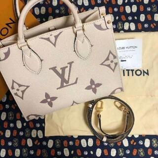 LOUIS VUITTON - 新品同様 Louis Vuitton ルイヴィトン オンザゴーPM 2WAY