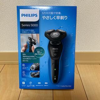 PHILIPS - PHILIPS S5060/05