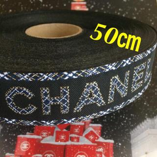 CHANEL - CHANEL/✨ 2019クリスマス限定✨リボン【50㎝】