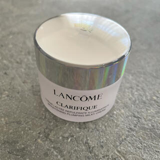 LANCOME - LANCOME クラリフィック プランプ ミルキークリーム