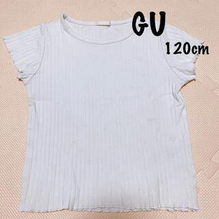GU - GU:半袖リブTシャツ 120㎝