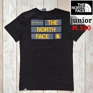 THE NORTH FACE - 【在庫1点】【海外限定】TNF ジュニア Tシャツ 黒 ブラック 140-150