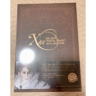ジェイワイジェイ(JYJ)のxia ballad & musical concert(K-POP/アジア)