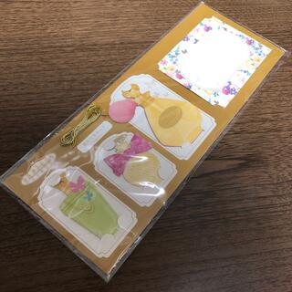 マークス(MARK'S Inc.)の香りつきメッセージカード(ノート/メモ帳/ふせん)
