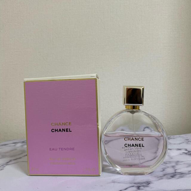 CHANEL(シャネル)のシャネル チャンス オータンドゥル オードゥパルファム 50ミリ  コスメ/美容のコスメ/美容 その他(その他)の商品写真