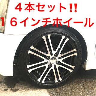 workホイール15インチ 5.5J タイヤ付4本セット
