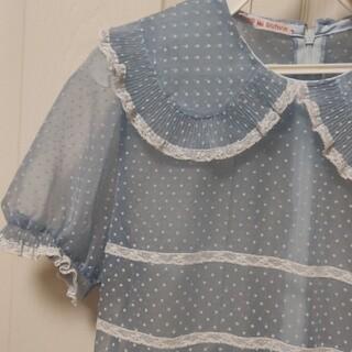 Katie - nu uniform myrtille kids dress