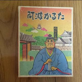 阿波カルタ (カルタ/百人一首)
