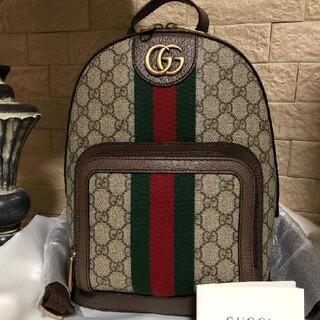 Gucci - グッチ スモールバックパック オフィディア GGスプリーム リュック