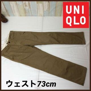 ユニクロ(UNIQLO)のユニクロ パンツ チノパン メンズ Mサイズ ワークパンツ ベージュ 長ズボン(チノパン)