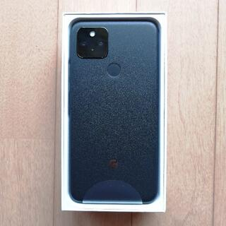 ANDROID - 【新品未使用】Google Pixel5 Black SIMロック解除 制限〇