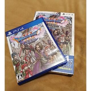 PlayStation4 - PS4「ドラゴンクエストXI 過ぎ去りし時を求めて」