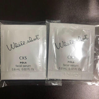 POLA - ポーラ3月発売最新ホワイトショットcxs 0.8mlx20