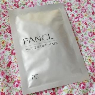 ファンケル(FANCL)の♥新品未開封♥ ファンケル  モイスト  リフト マスクa(パック/フェイスマスク)