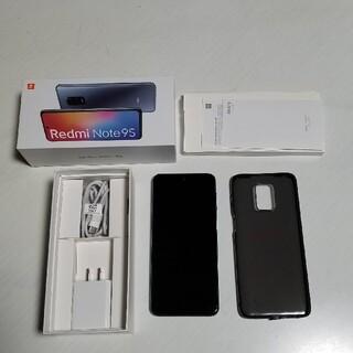 Redmi note9s 4GB/64GB 国内版(インターステラグレー)