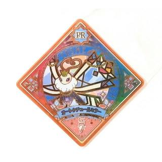 アイカツ(アイカツ!)のアイカツプラネット3弾 PR 【オートクチュールミラー】②(カード)