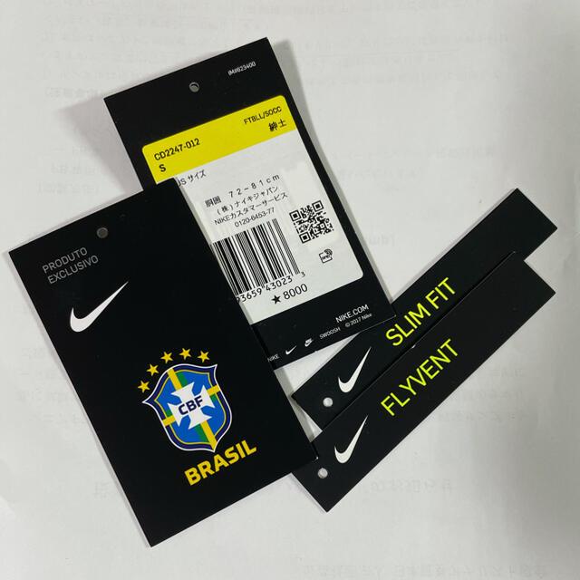 NIKE(ナイキ)のブラジル ストライク KP パンツ NIKE ナイキ トラックスーツ fcrb スポーツ/アウトドアのサッカー/フットサル(ウェア)の商品写真