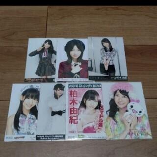 エーケービーフォーティーエイト(AKB48)のAKB48 柏木由紀 生写真 セット 2                  (アイドルグッズ)