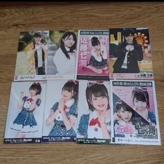 エーケービーフォーティーエイト(AKB48)のAKB48 チーム8 team8 佐藤七海 生写真 セット         (アイドルグッズ)