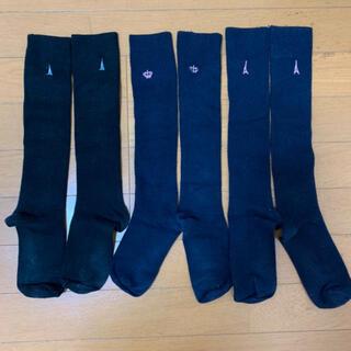 新栄高校 靴下