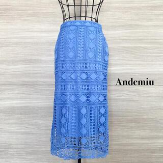 Andemiu - 【新品】Andemiu  アンデミュウ ケミカルレースタイトスカート
