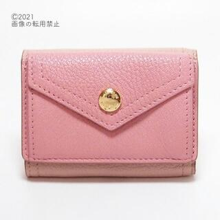 miumiu - 【未使用に近い】miumiu ラブレター 三つ折り ミニ 財布 バイカラー