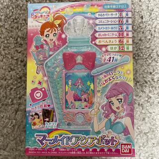 BANDAI - トロピカル〜ジュプリキュア マーメイドアクアポット