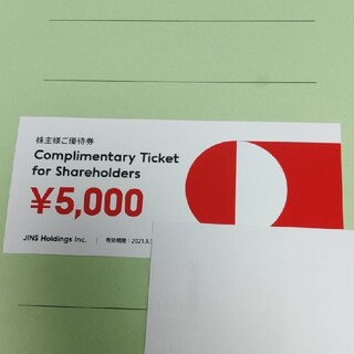 JINS - JINS 株主優待 5,000円分