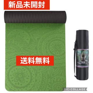 ヨガマット エクササイズマット トレーニングマット 防音マット水洗い可能