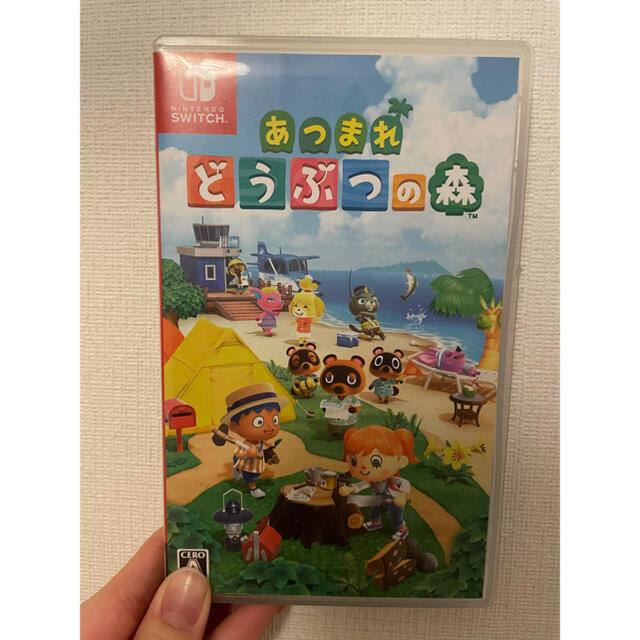 任天堂(ニンテンドウ)の【美品】あつまれ どうぶつの森 Nintendo switch ソフト エンタメ/ホビーのゲームソフト/ゲーム機本体(家庭用ゲームソフト)の商品写真
