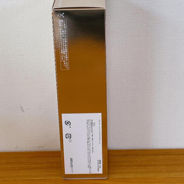LUNASOL(ルナソル)のルナソル スムージングジェルウォッシュ 洗顔料 コスメ/美容のスキンケア/基礎化粧品(洗顔料)の商品写真