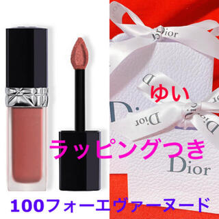 Dior - ルージュディオールフォーエヴァーリキッド100フォーエヴァーヌード新品未使用
