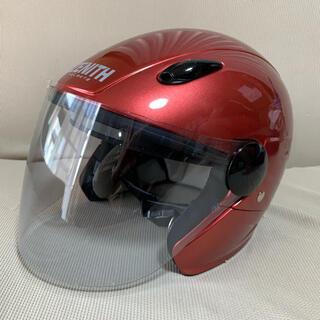 ヤマハ(ヤマハ)のヤマハヘルメット SF-7  メタリックレッド S(ヘルメット/シールド)