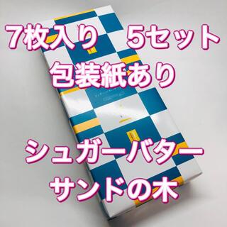 シュガーバターサンドの木7個入 × 5セット(菓子/デザート)