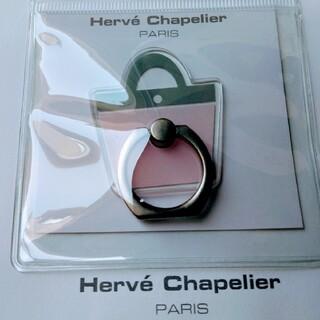 Herve Chapelier - 【新品】エルベシャプリエ スマホリング ノベルティ ピンク