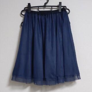 ラウンジドレス(Loungedress)のLoungedress チュールフレアスカート 紺(ひざ丈スカート)