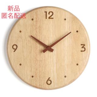 新品 壁掛け時計 木製 北欧 静音 25cm