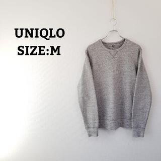 ユニクロ(UNIQLO)のUNIQLO ユニクロ M スウェット スエット トレーナー グレー 春 秋(スウェット)
