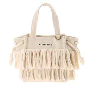 ALEXIA STAM - ALEXIA STAM Square Fringe Small Tote Bag