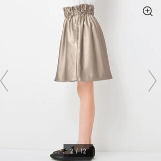 ジーユー(GU)のGIRLSフェイクレザースカート(スカート)
